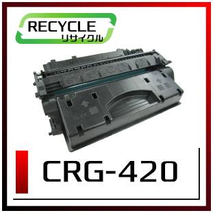 キヤノン トナーカートリッジ420/CRG-420 即納再生品 <宅配配送商品>