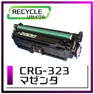 キヤノン トナーカートリッジ323 マゼンタ/CRG-323MAG 即納再生品 <宅配配送商品>