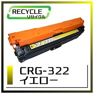 CRG-322YEL(イエロー)