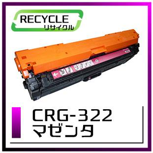 CRG-322MAG(マゼンタ)