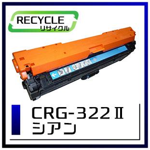 CRG-322ⅡCYN(シアン)