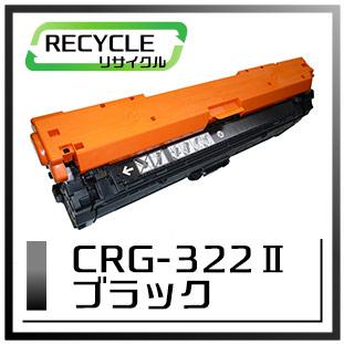CRG-322ⅡBLK(ブラック)