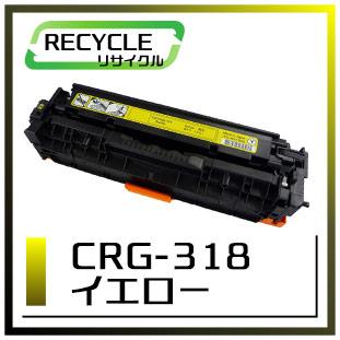 CRG-318YEL(イエロー)
