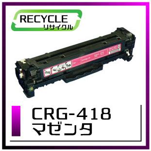 CRG-418MAG(マゼンタ)