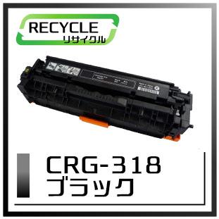 CRG-318BLK(ブラック)