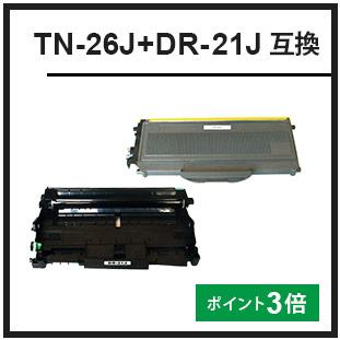 TN-26J+DR-21J(ブラザー互換トナー)