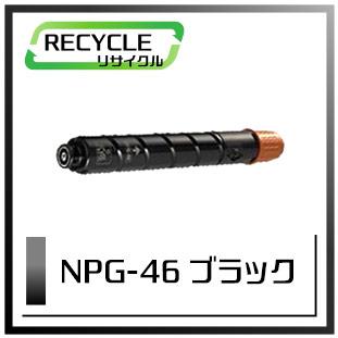 NPG-46BLK(ブラック)