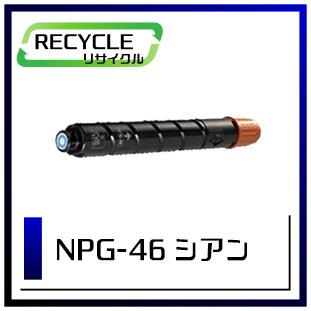 NPG-46CYN(シアン)