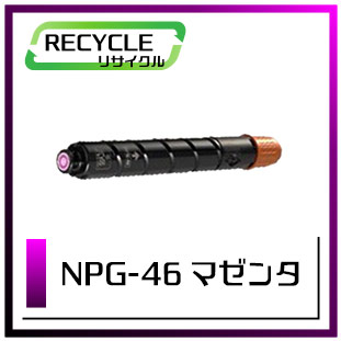 NPG-46MAG(マゼンタ)