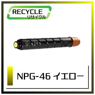 NPG-46YEL(イエロー)