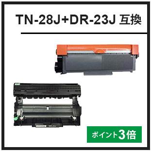 TN-28J+DR-31J(ブラザー互換トナー)