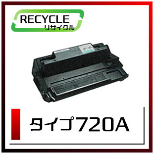 タイプ720A