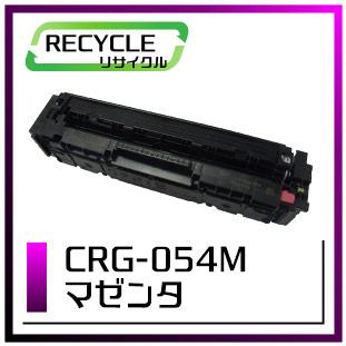 CRG-054M(マゼンタ)