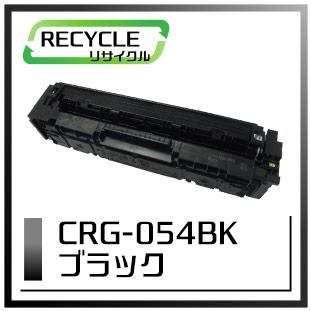 CRG-054BK(ブラック)