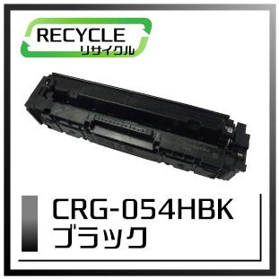 CRG-054HBK(ブラック)