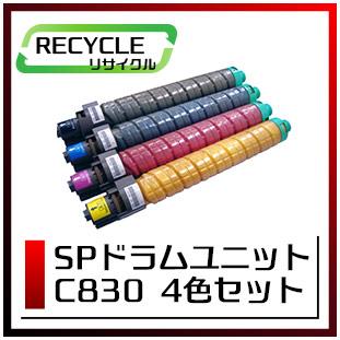 リコー IPSIO SP ドラムユニット 4色セット C830 現物再生品 <宅配配送商品>