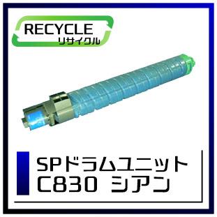 リコー IPSIO SP ドラムユニット シアン C830 即納再生品 <宅配配送商品>