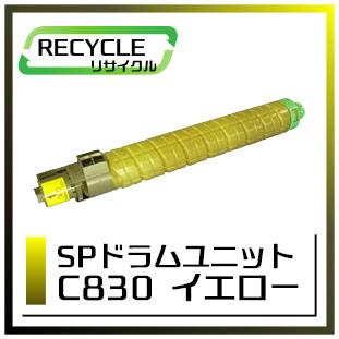 リコー IPSIO SP ドラムユニット イエロー C830 即納再生品 <宅配配送商品>