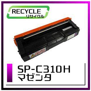 SP-C310H(マゼンタ)
