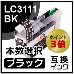 LC3111BK(ブラック)