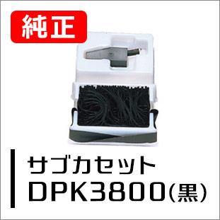 FUJITSUサブカセット DPK3800