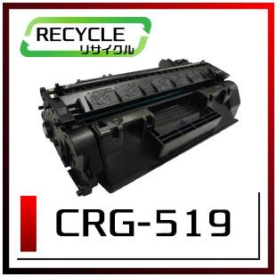 CRG-519