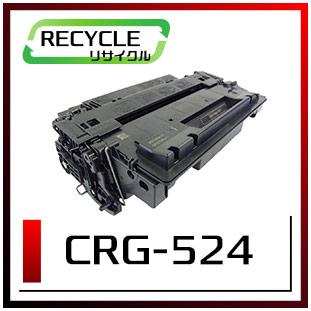 CRG-524(キヤノンリサイクルトナー)