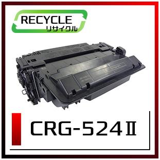 CRG-524Ⅱ