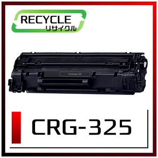 CRG-325