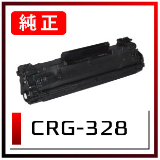 CRG-328(キヤノン純正トナー)