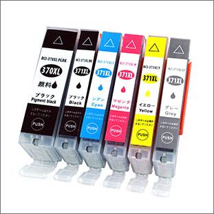 BCI-370XL/371XL(6色セット)