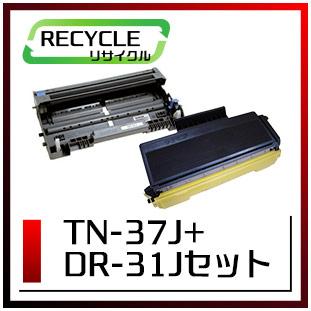 TN-37J/DR-31J