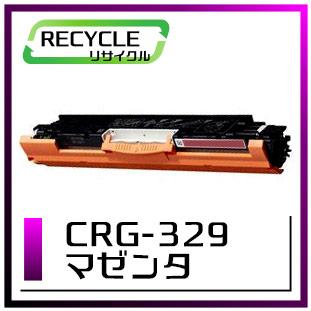 キヤノン カートリッジ329 マゼンタ/CRG-329MAG 即納再生品 <宅配便配送商品>