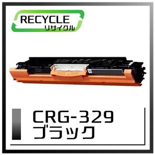 キヤノン カートリッジ329 ブラック/CRG-329BLK 即納再生品 <宅配配送商品>