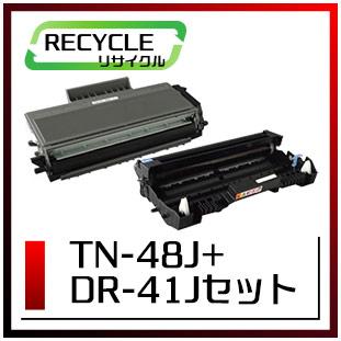 TN-48J/DR-41J