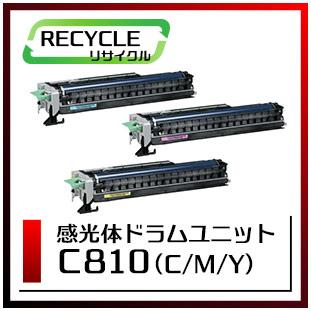 C810(C/M/Y)