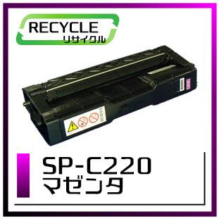 SP-C220(マゼンタ)