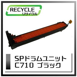SP-C710(ブラック)