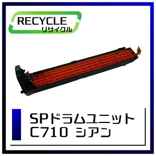 SP-C710(シアン)