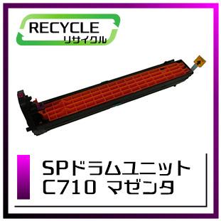 SP-C710(マゼンタ)