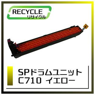 SP-C710(イエロー)