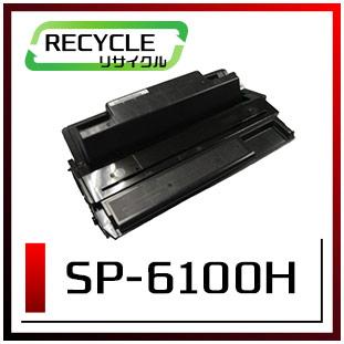 SP-6100H