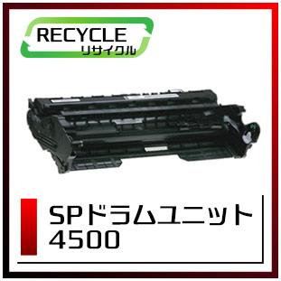 SPドラムユニット4500