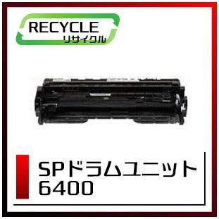 SPドラムユニット6400