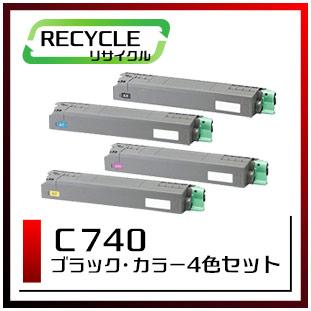 C740(4色セット)リコー再生トナー