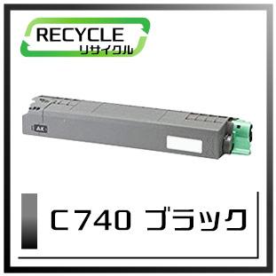 C740(ブラック)リコー再生トナー