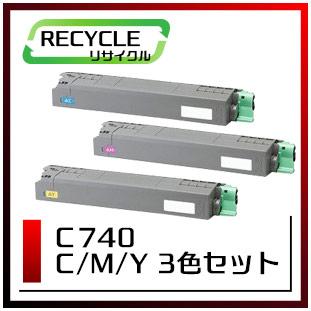C740(3色セット)リコー再生トナー