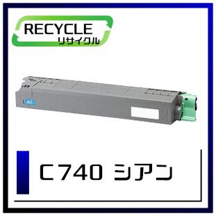 C740(シアン)リコー再生トナー
