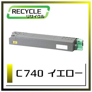 C740(イエロー)リコー再生トナー