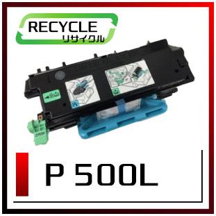 リコー トナーP 500L